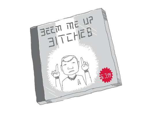 The cover to William Shatner's debut CD, &quote;Beam me up, Bitches.&quote; It costs £3,99.