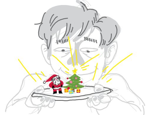 Tiny Christmas Scene